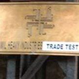 Trade Test - Al-Zamil Banner